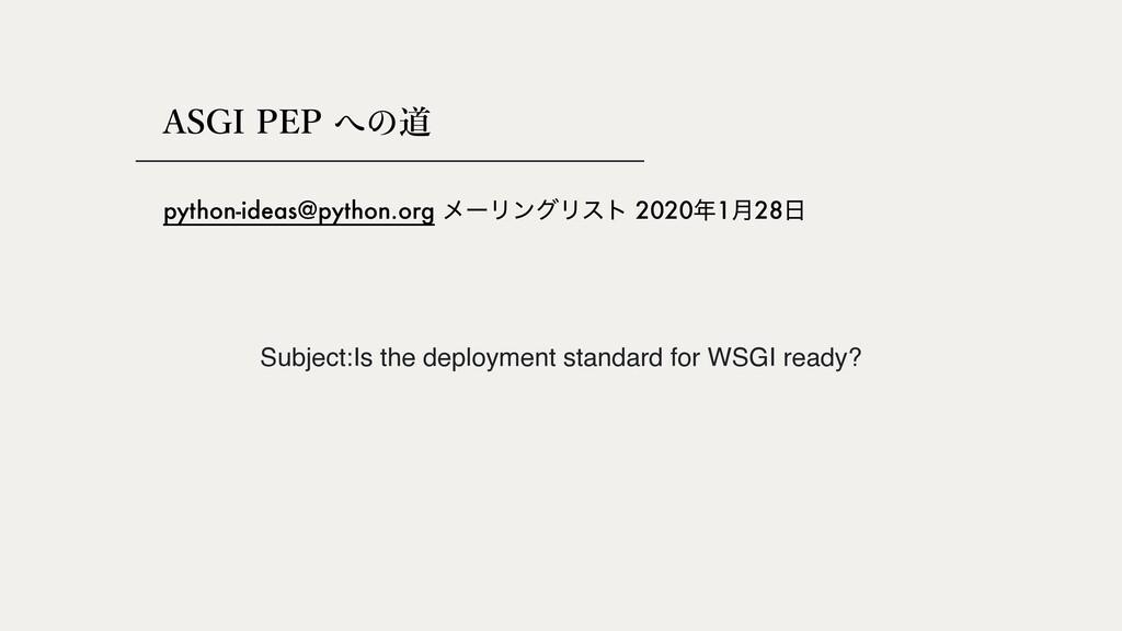 """""""4(*1&1쎏쎅ಓ python-ideas@python.org ϝʔϦϯάϦετ 2..."""
