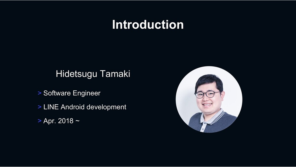 Introduction > LINE Android development Hidetsu...