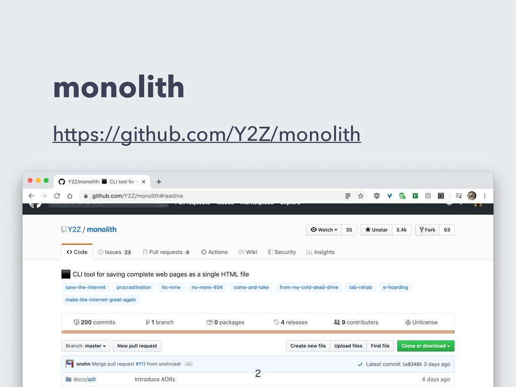 monolith https://github.com/Y2Z/monolith