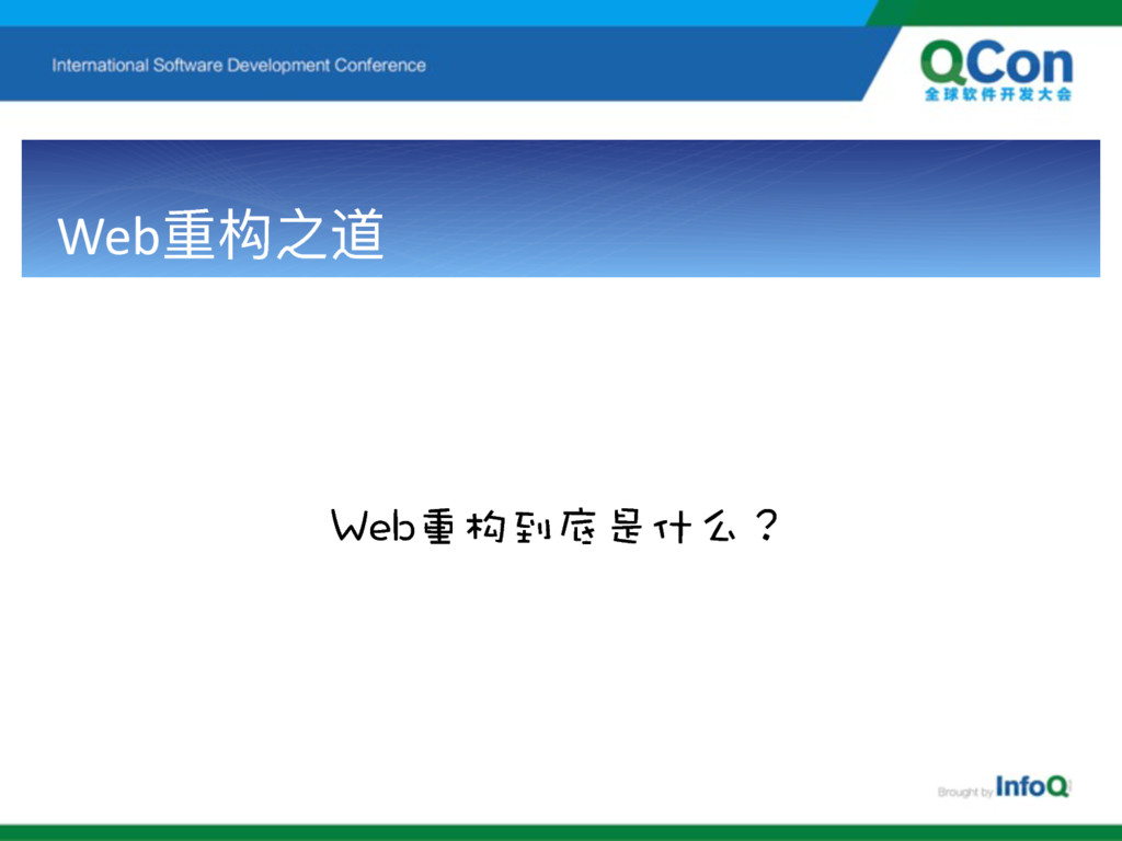 Web᯿ԏ᭲ 9GD揭㦤珸㡏⃠犖