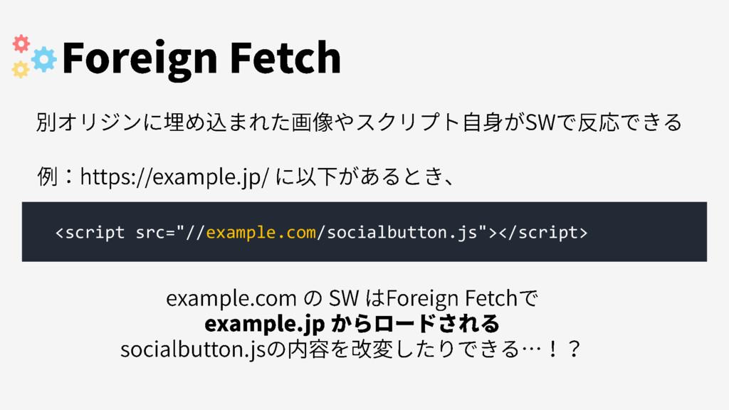 "<script src=""//example.com/socialbutton.js""></s..."