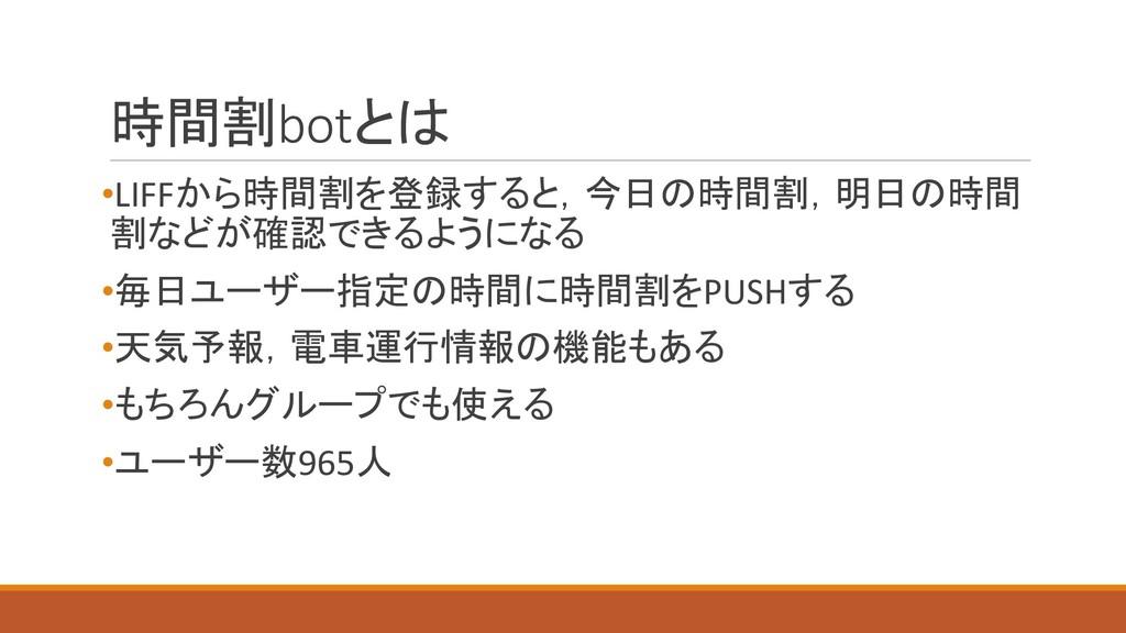 "bot%* •LIFF-0"".%8)8) '& $!..."