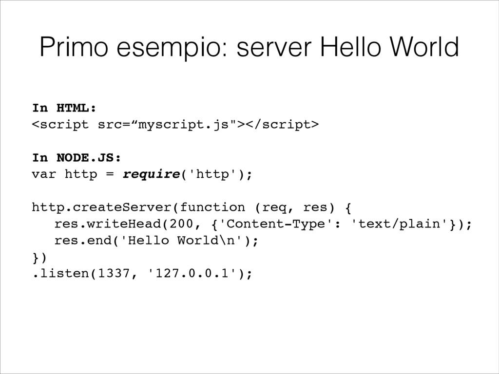 """In HTML:! <script src=""""myscript.js""""></script>! ..."""
