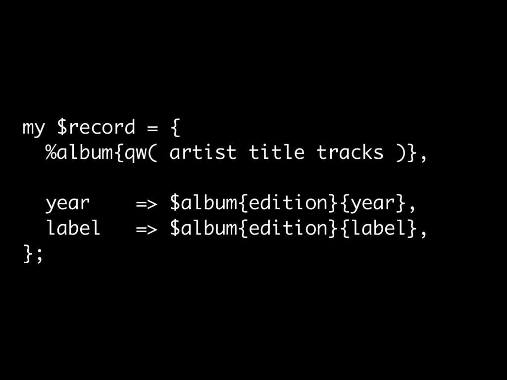 my $record = { %album{qw( artist title tracks )...