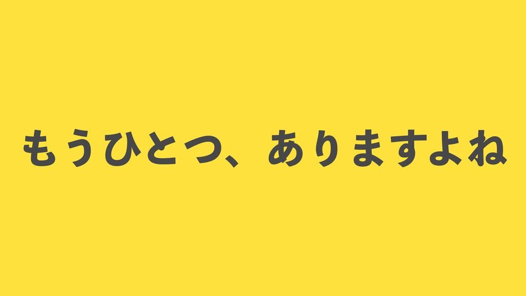 ͏ͻͱͭɺ͋Γ·͢ΑͶ