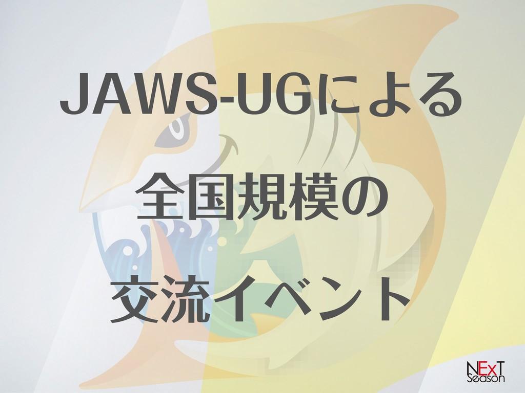 "+""846(ʹΑΔ શࠃنͷ ަྲྀΠϕϯτ"