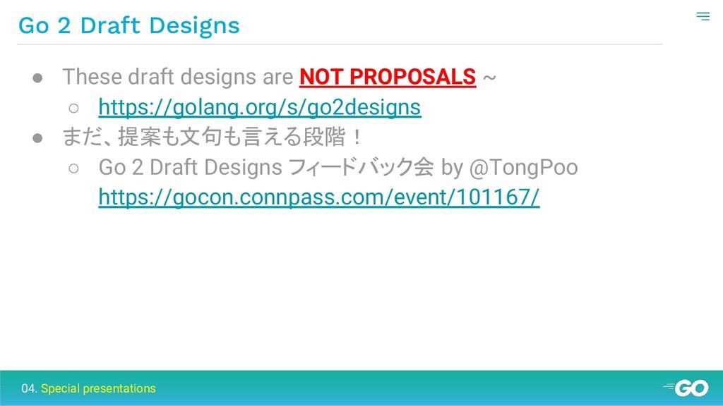Go 2 Draft Designs 04. Special presentations ● ...