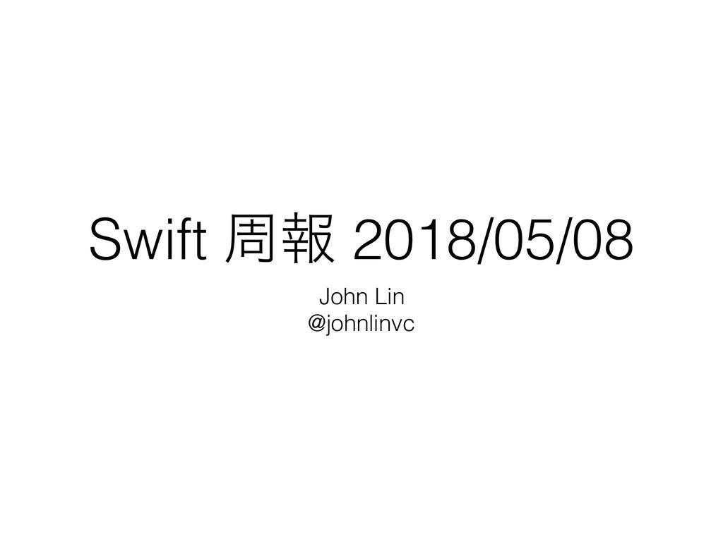 Swift पใ 2018/05/08 John Lin @johnlinvc