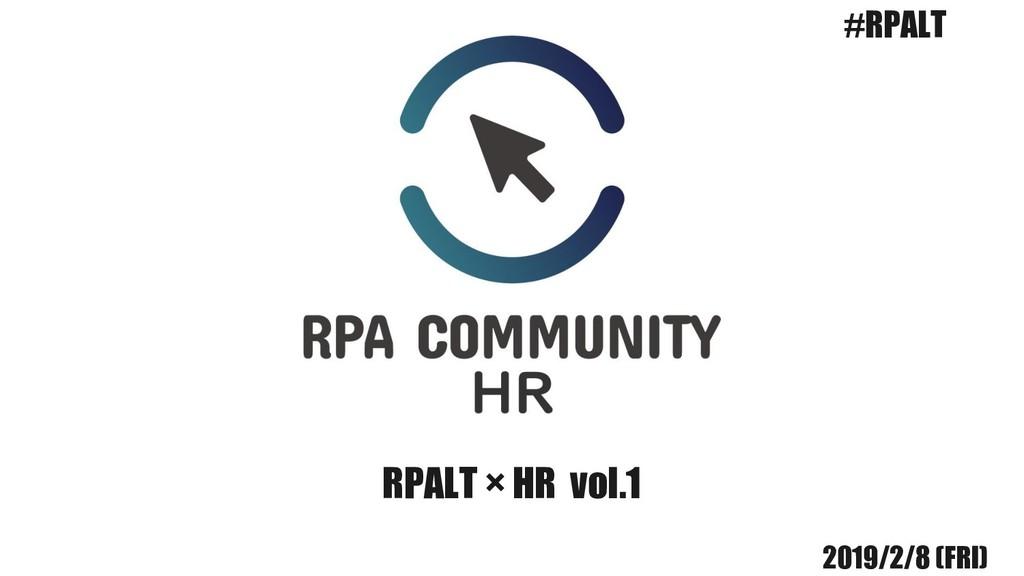 RPALT × HR vol.1 2019/2/8 (FRI) #RPALT