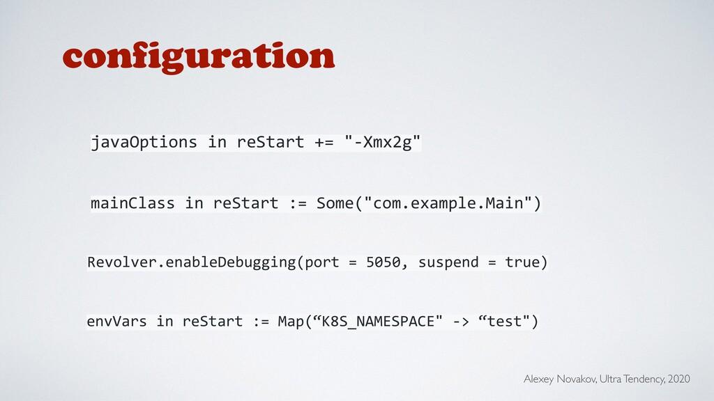 "configuration javaOptions in reStart += ""-Xmx2g..."