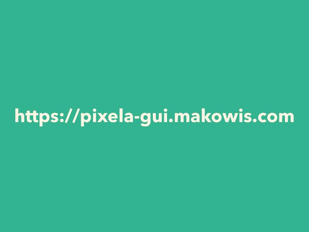https://pixela-gui.makowis.com