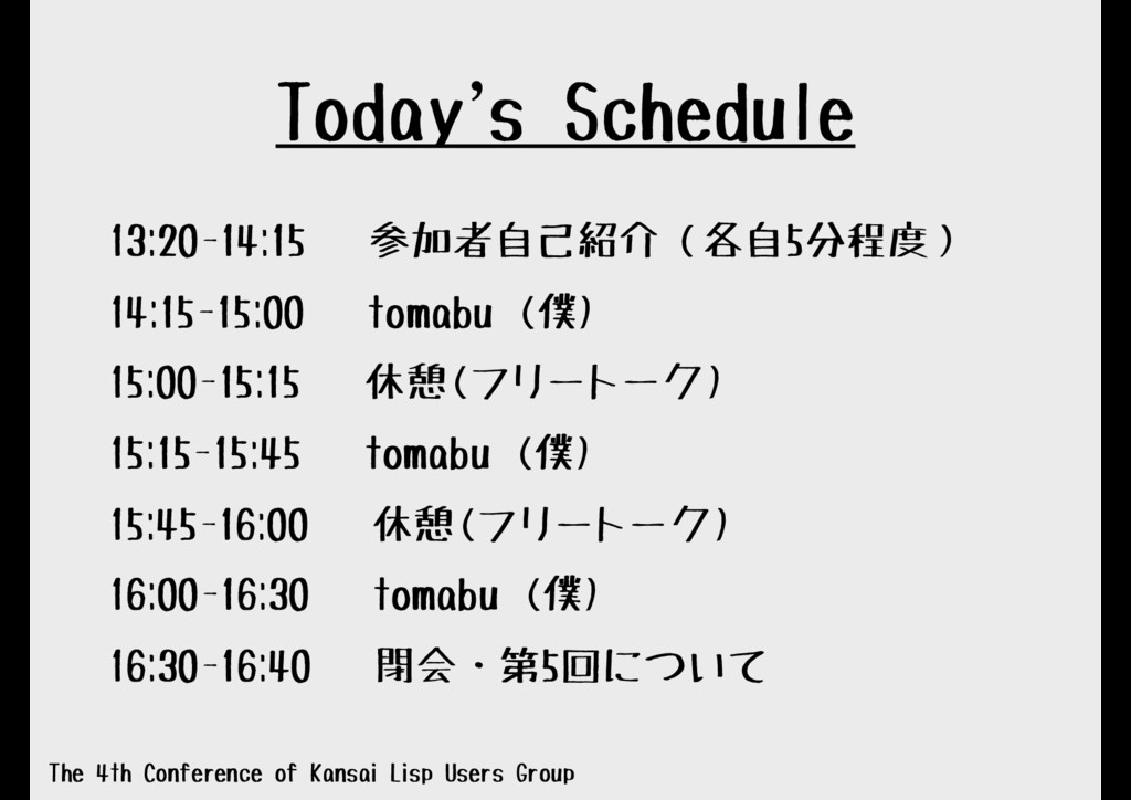 Today`s Schedule The 4th Conference of Kansai L...
