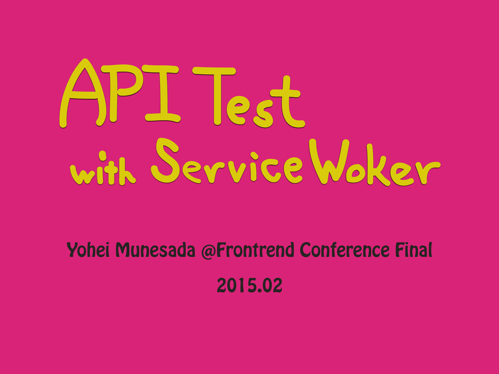 Yohei Munesada @Frontrend Conference Final 2015...