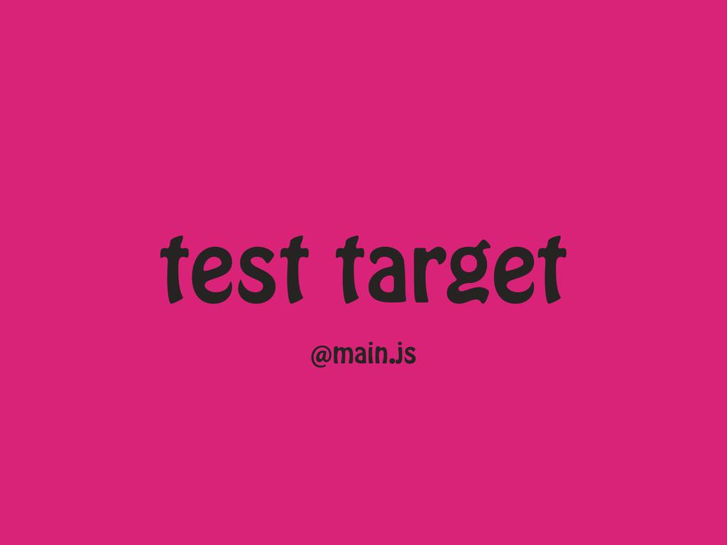 test target @main.js