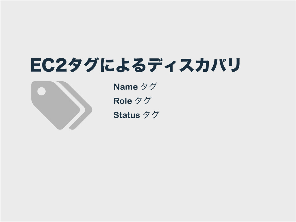 &$λάʹΑΔσΟεΧόϦ Name λά Role λά Status λά &