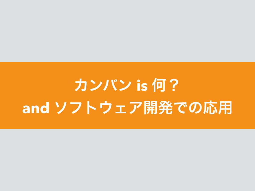 Χϯόϯ is Կʁ and ιϑτΣΞ։ൃͰͷԠ༻
