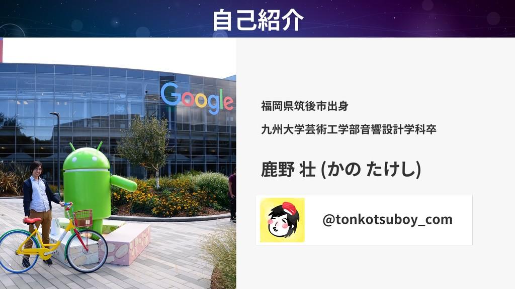 ( ) @tonkotsuboy_com