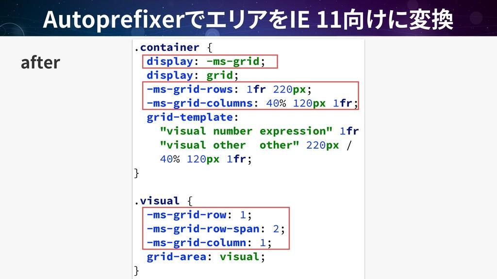 .container { display: -ms-grid; display: grid; ...