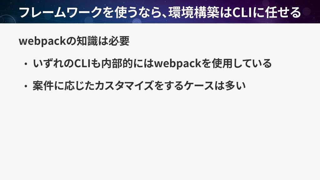 webpack CLI webpack CLI