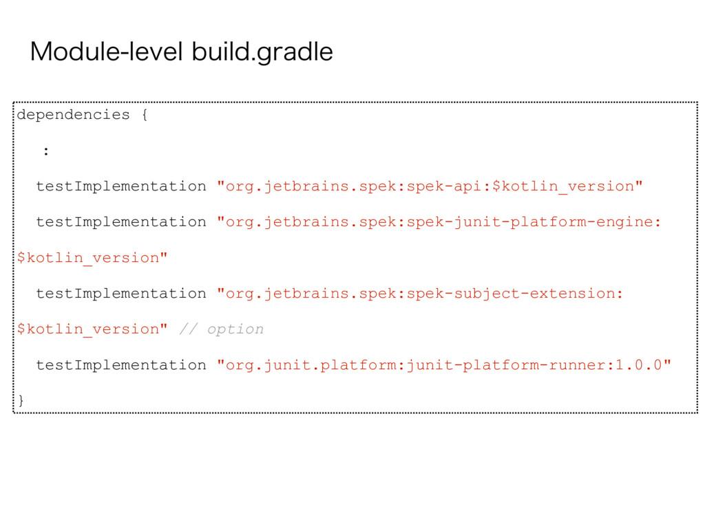 """dependencies { : testImplementation """"org.jetbra..."""