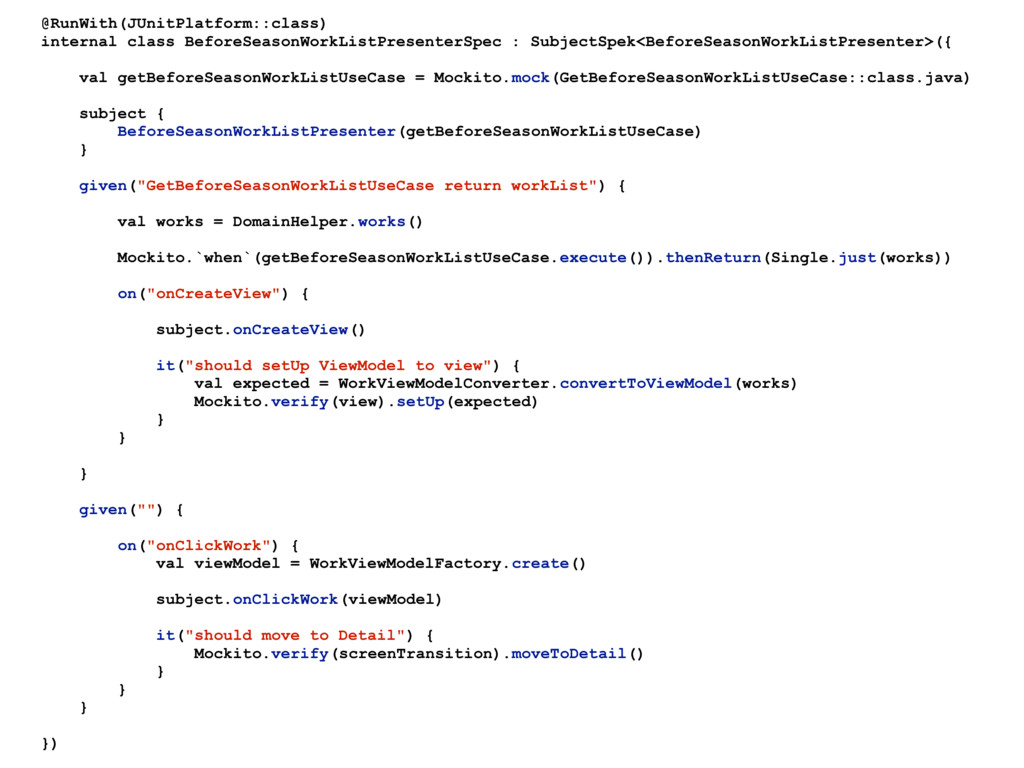 @RunWith(JUnitPlatform::class) internal class B...