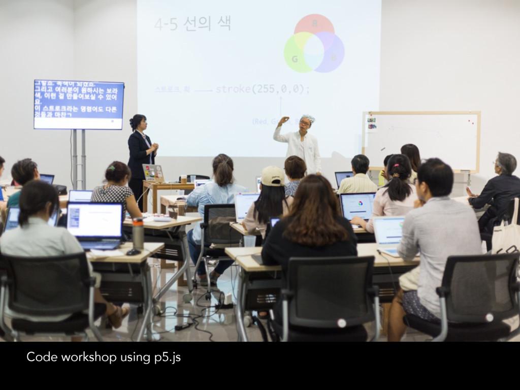 Code workshop using p5.js