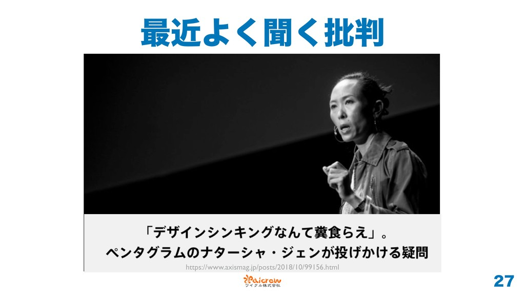 ࠷ۙΑ͘ฉ͘൷   https://www.axismag.jp/posts/2018...