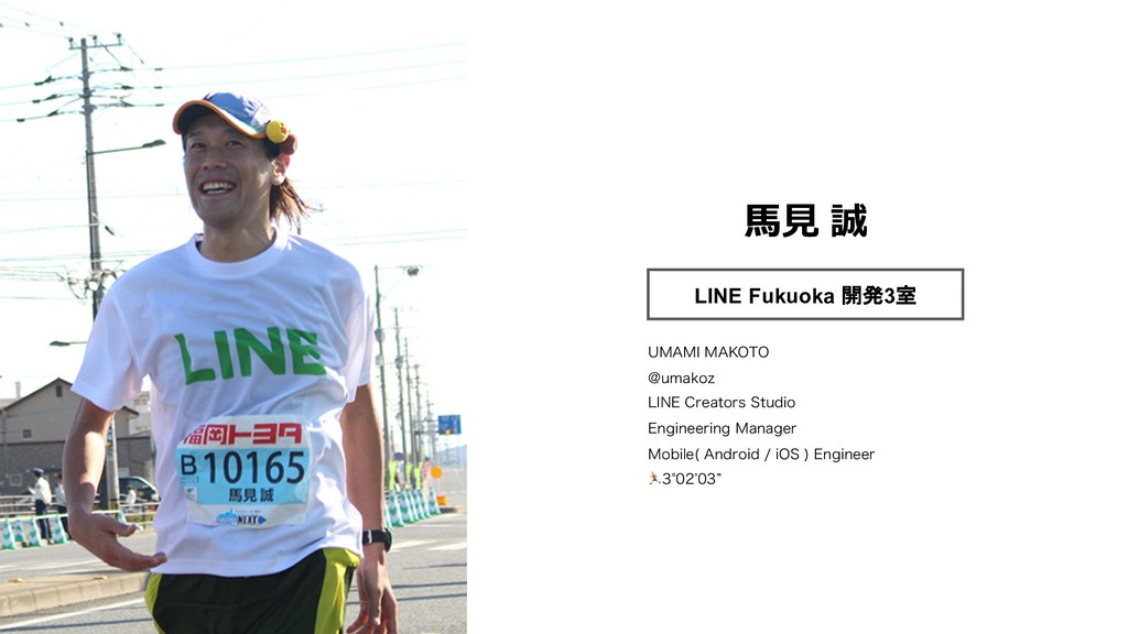 "Profile Image   LINE Fukuoka 3 6."".* ."",0..."