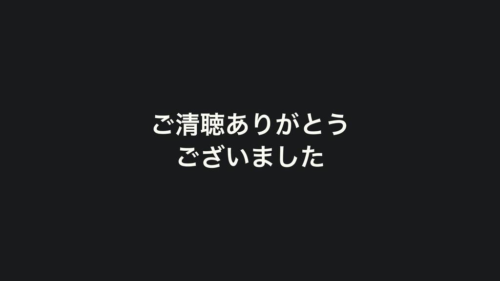 ͝ਗ਼ௌ͋Γ͕ͱ͏ ͍͟͝·ͨ͠