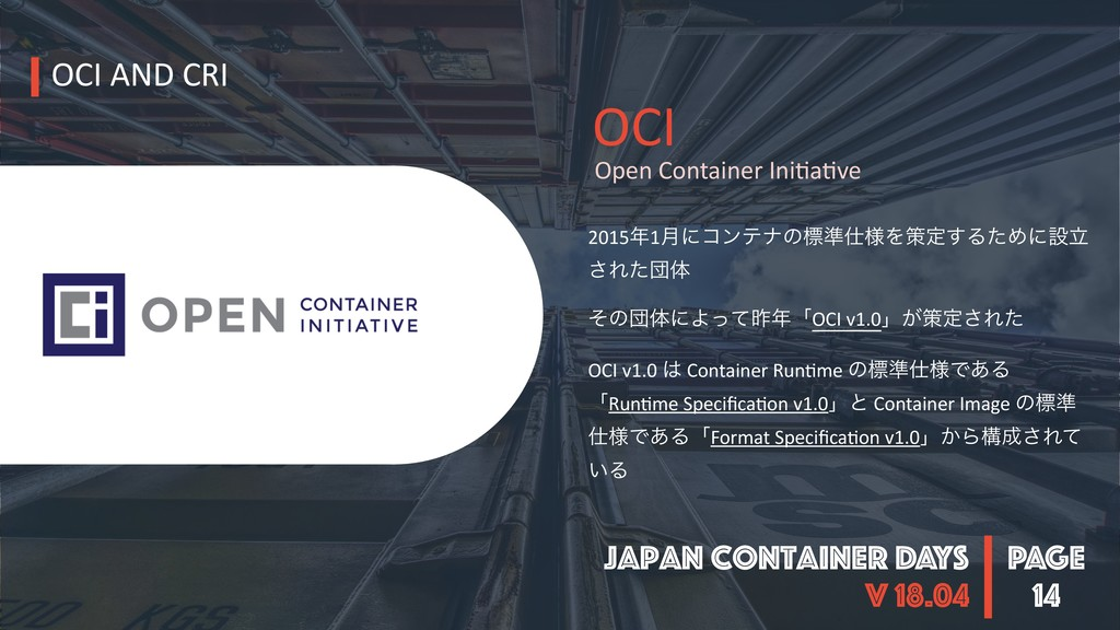 PAGE Japan Container DAYS v 18.04 14 OCI Open C...