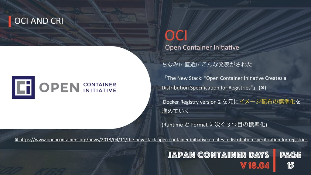 PAGE Japan Container DAYS v 18.04 15 OCI Open C...