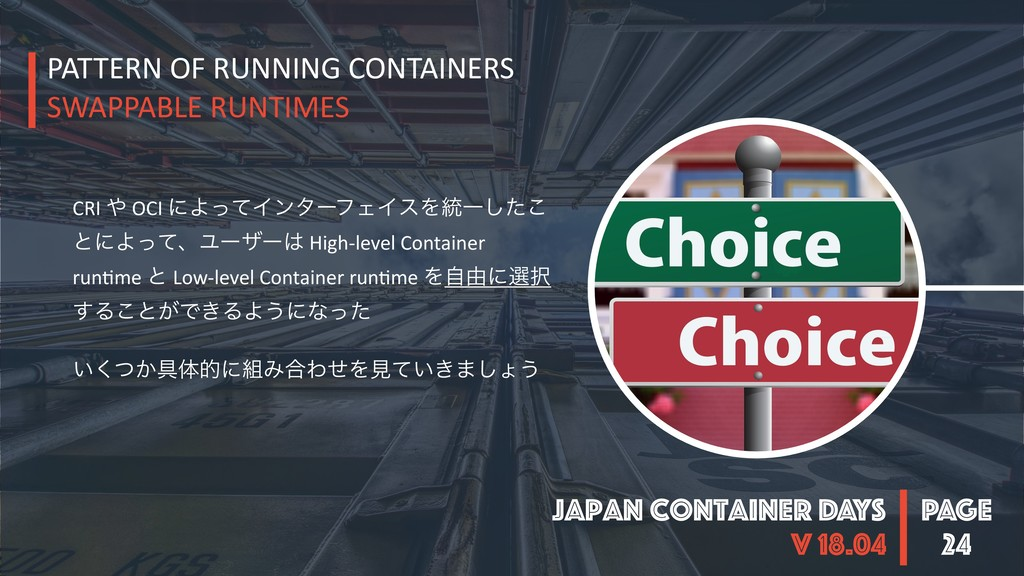 PAGE Japan Container DAYS v 18.04 24 PATTERN OF...