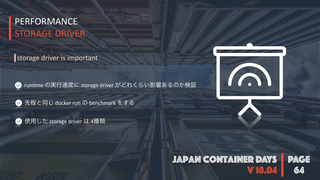 PAGE Japan Container DAYS v 18.04 64 PERFORMANC...