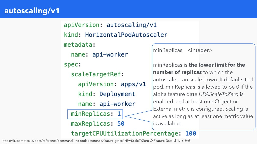 autoscaling/v1 minReplicas <integer> minReplica...