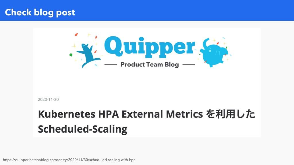 Check blog post https://quipper.hatenablog.com/...