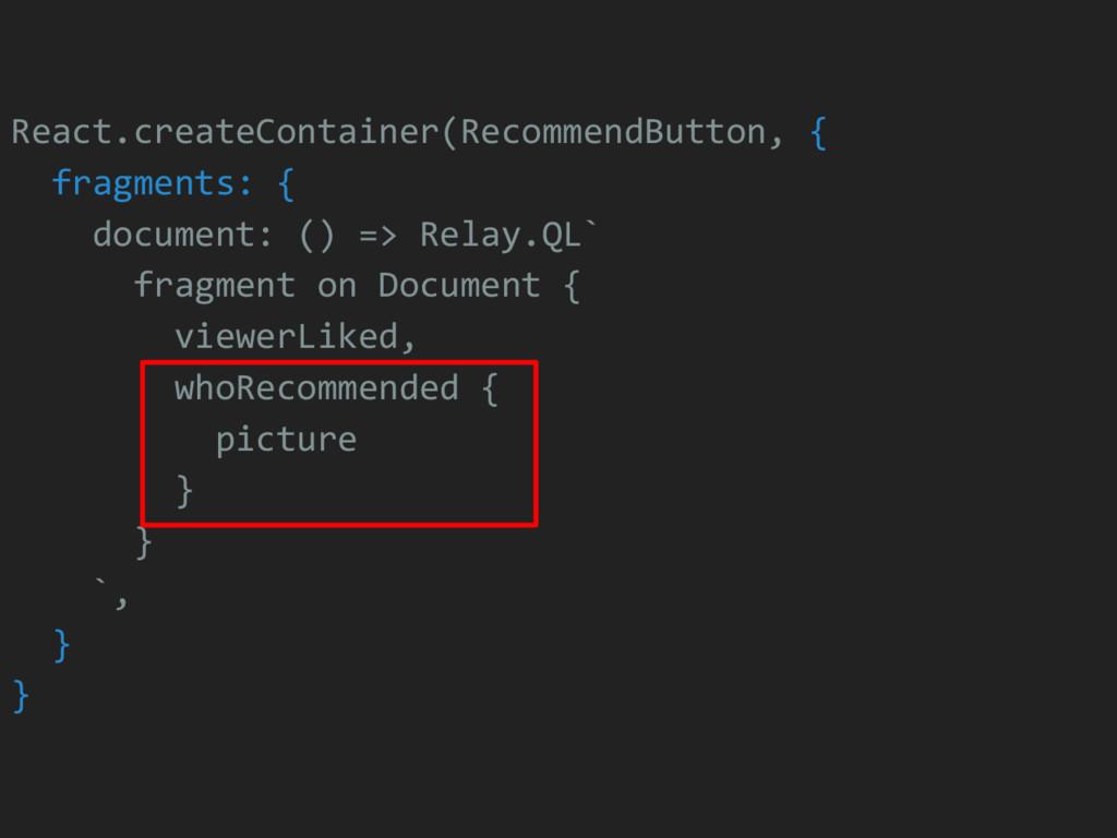 React.createContainer(RecommendButton, { fragme...