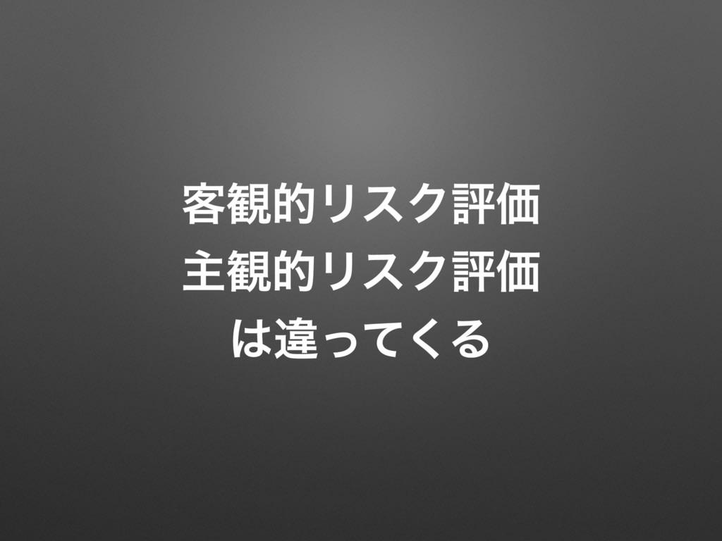 ٬؍తϦεΫධՁ ओ؍తϦεΫධՁ ҧͬͯ͘Δ