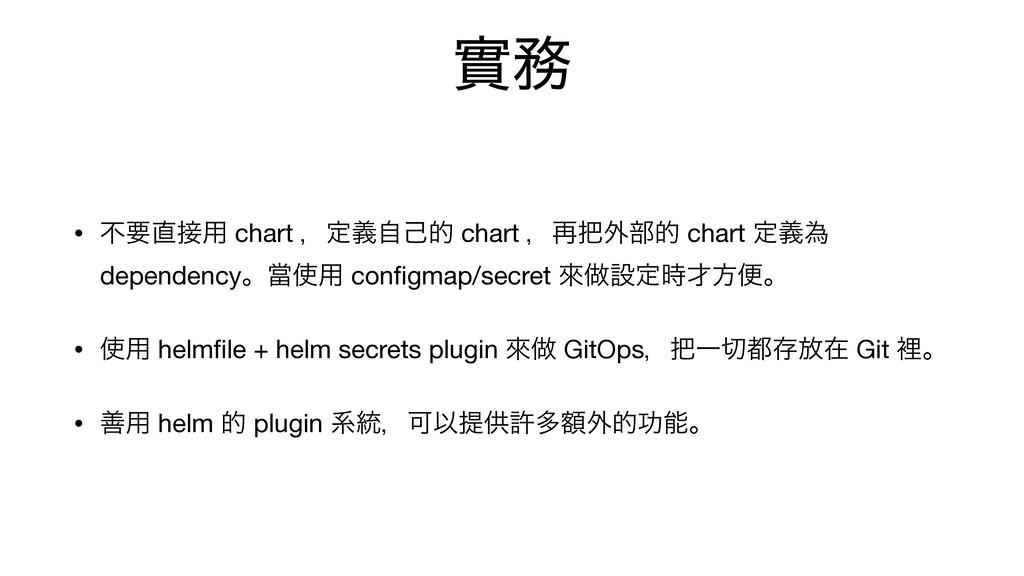 መ • ෆཁ༻ chart ɼఆٛࣗݾత chart ɼ࠶֎෦త chart ఆٛҝ ...