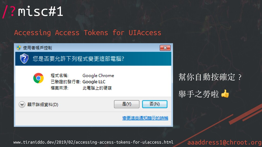 aaaddress1@chroot.org /?misc#1 Accessing Access...