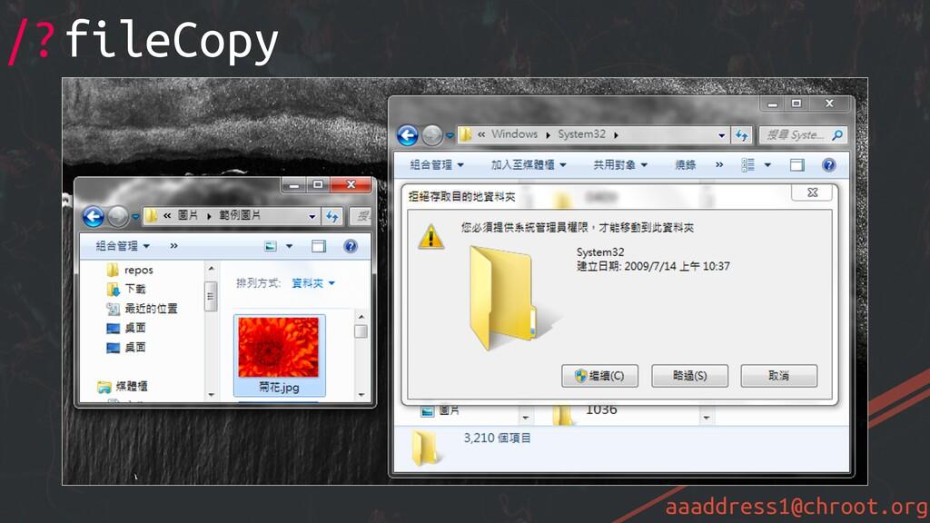 aaaddress1@chroot.org /?fileCopy