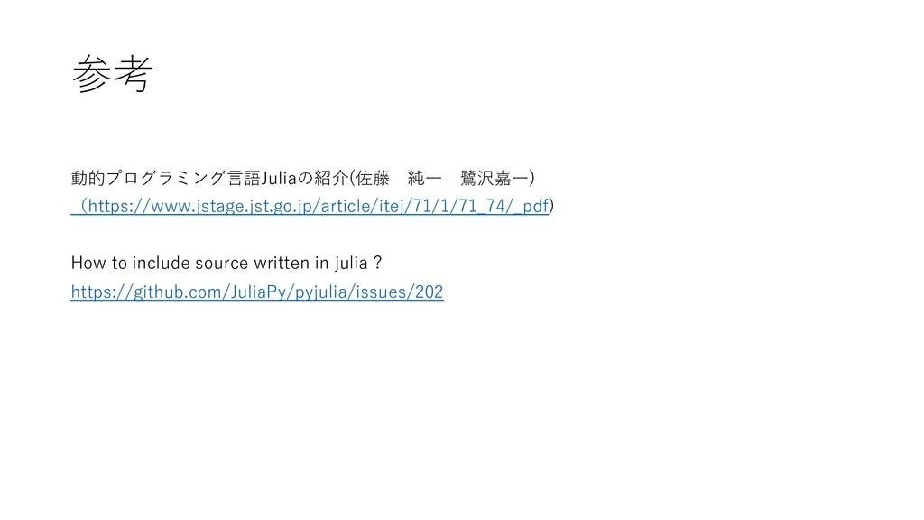 H J . P ?? ( 7 ?.42 7 ? 4 7 . ? 0 2 ?27 1 ? ...