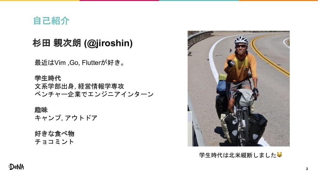 <)9 2 16 =30 (@jiroshin) /@Vim ,Go, Flutter&...