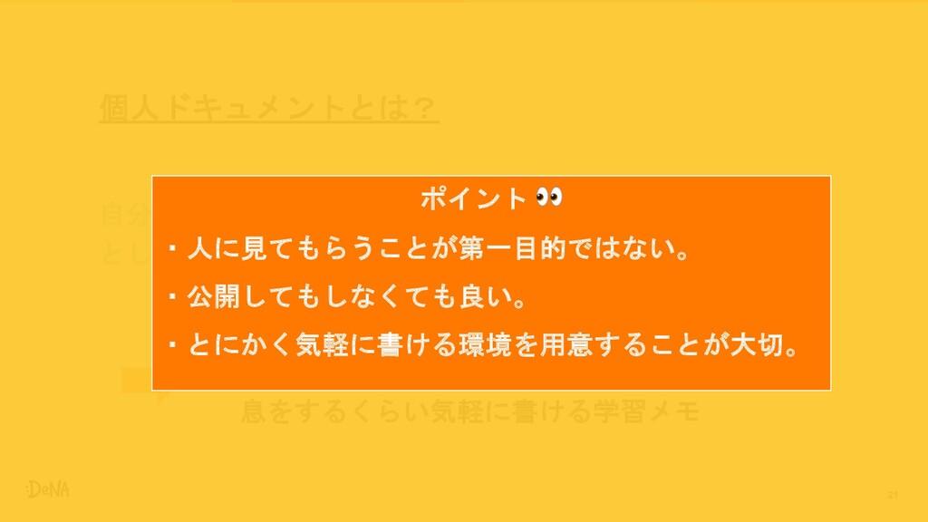 ,*!%#& M 21 F.3@J5 &6)?>  +...