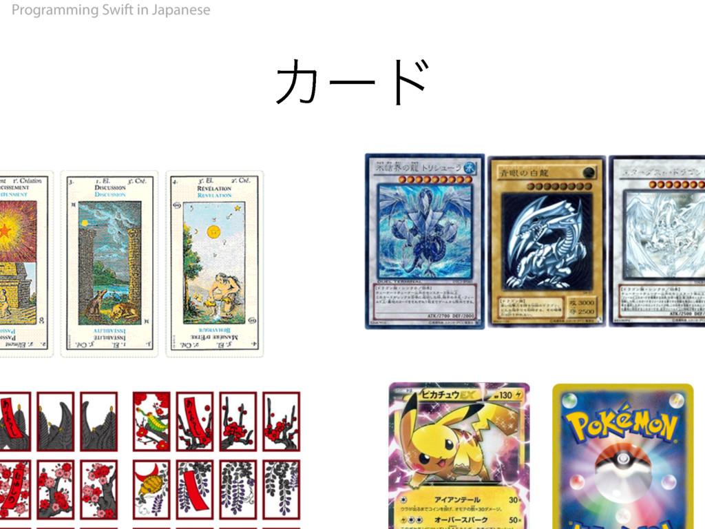 Programming Swift in Japanese Χʔυ