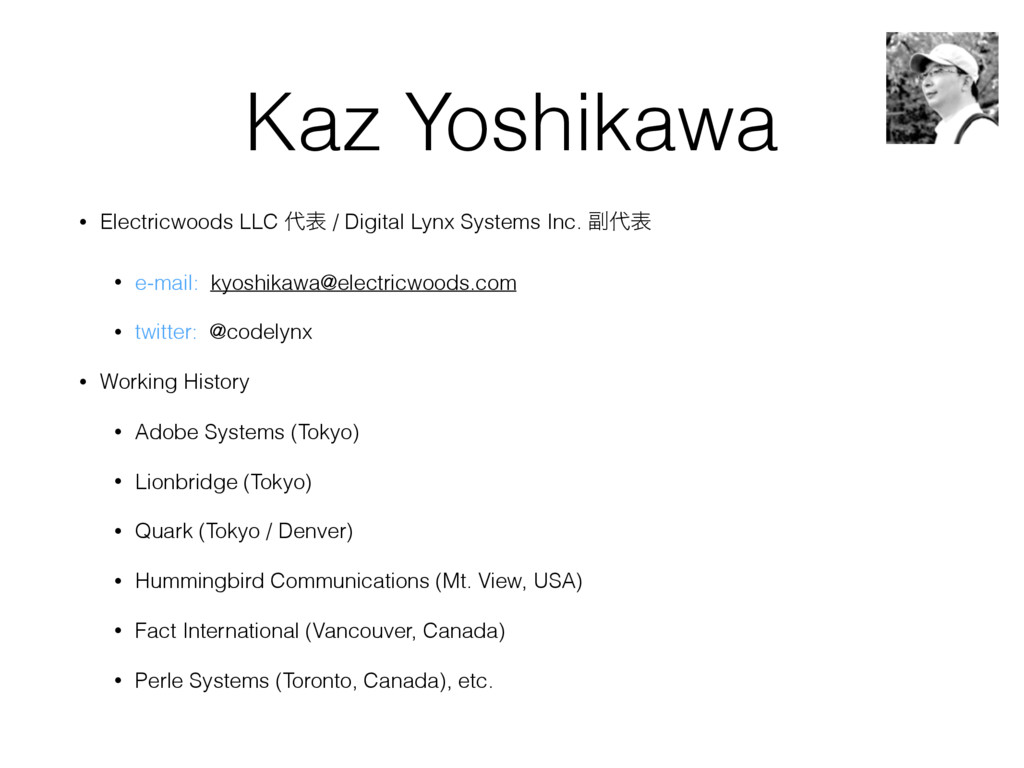 Kaz Yoshikawa • Electricwoods LLC ද / Digital ...