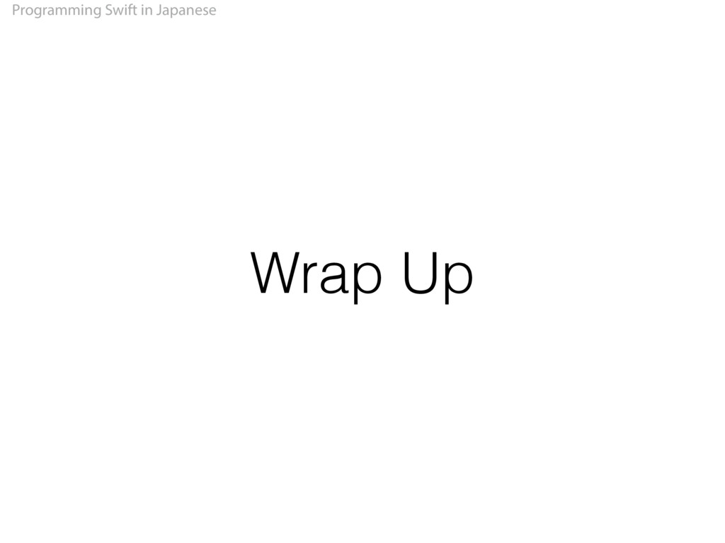 Programming Swift in Japanese Wrap Up