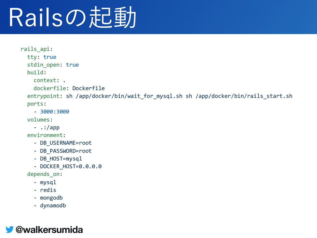 rails_api: tty: true stdin_open: true build: co...