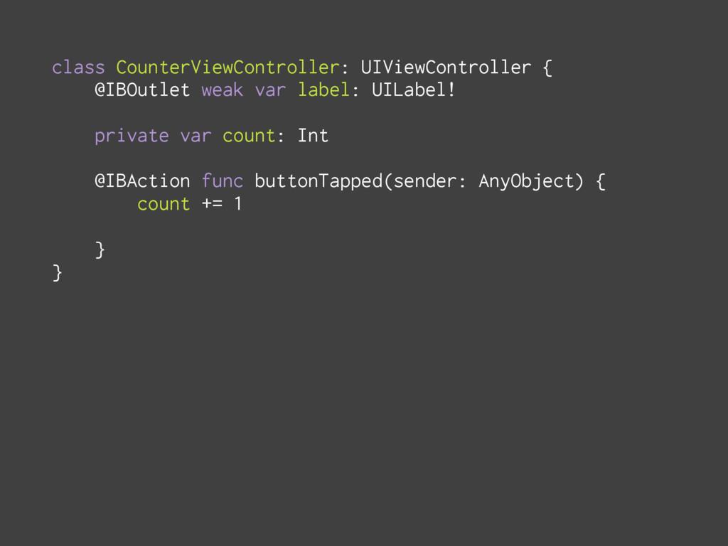 class CounterViewController: UIViewController {...