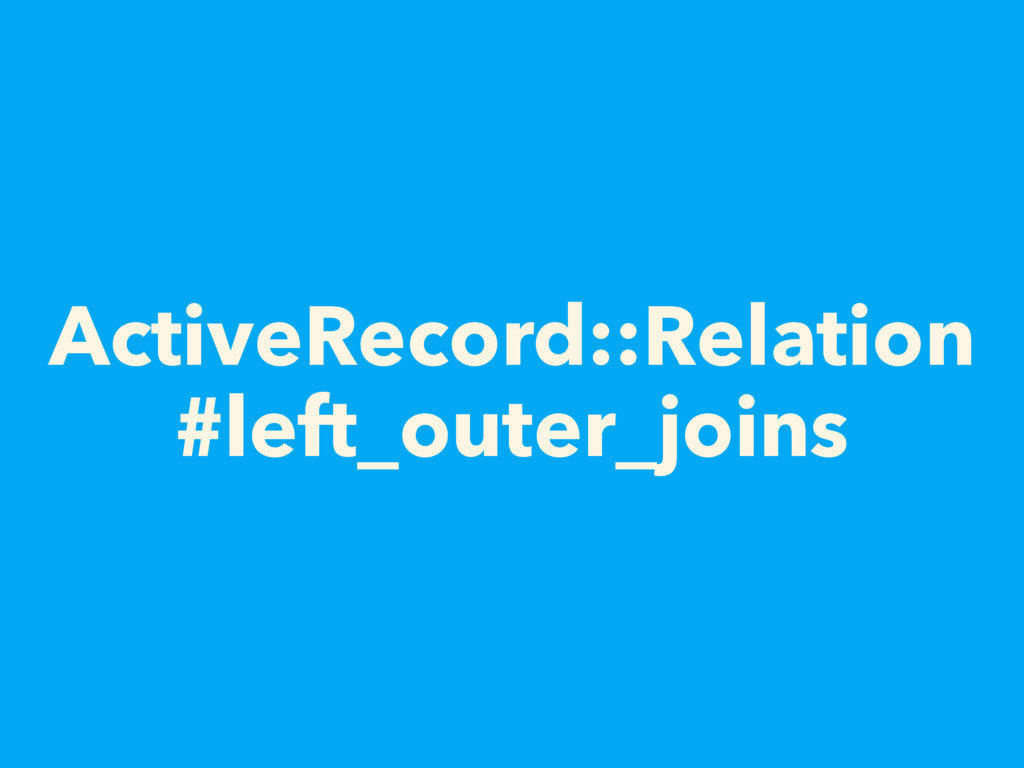ActiveRecord::Relation #left_outer_joins