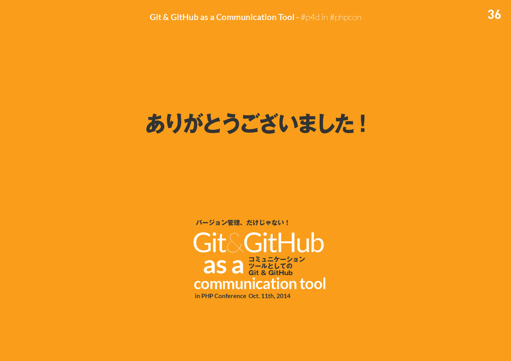 36 Git & GitHub as a Communication Tool - #p4d ...